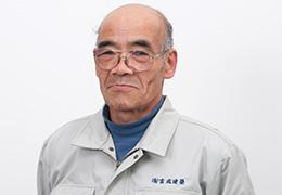 大和田 輝男