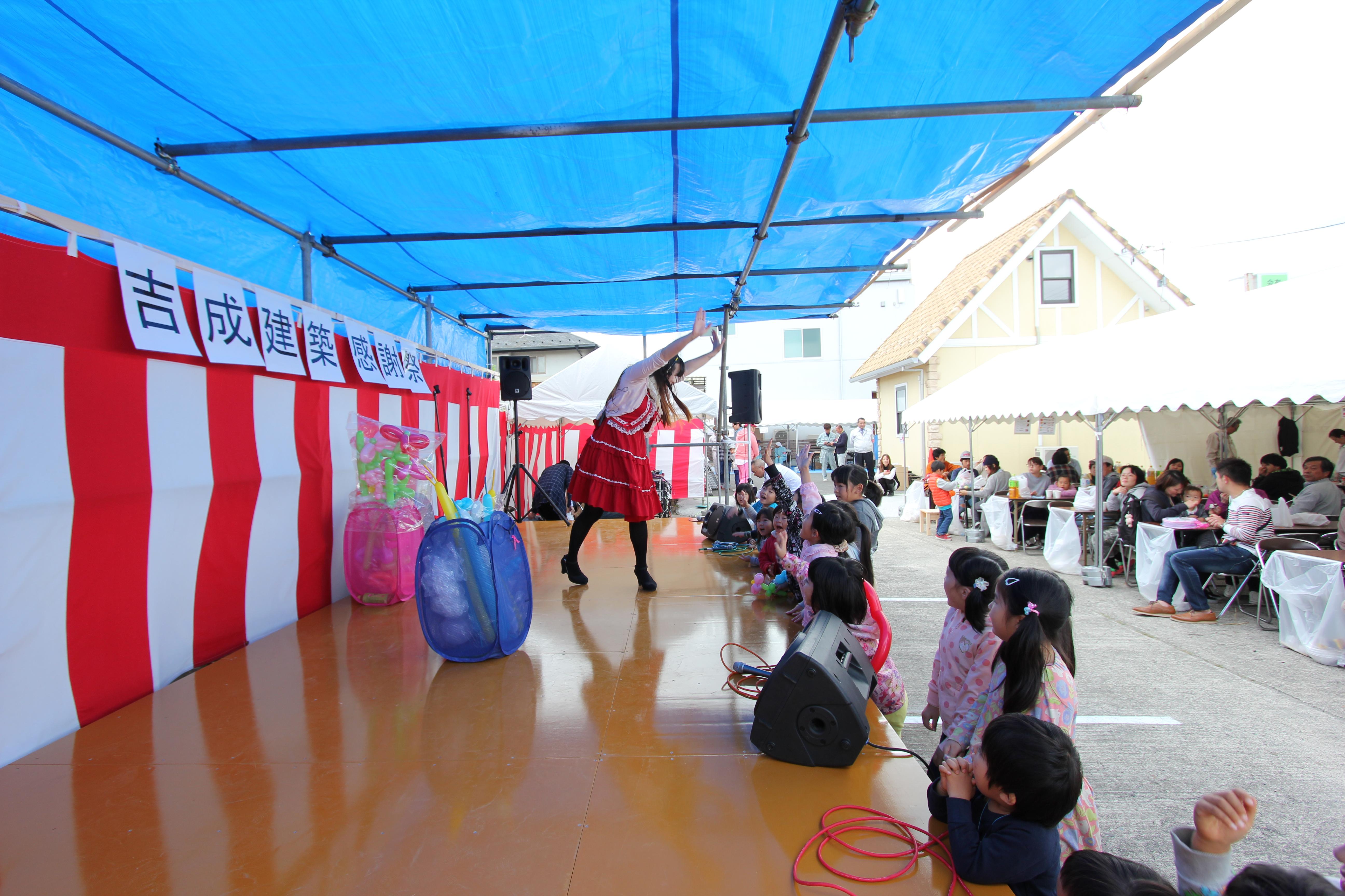 yoshinari感謝祭2017
