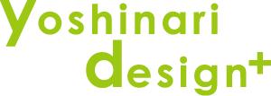 yoshinari design+